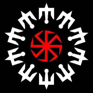 герб рюрика