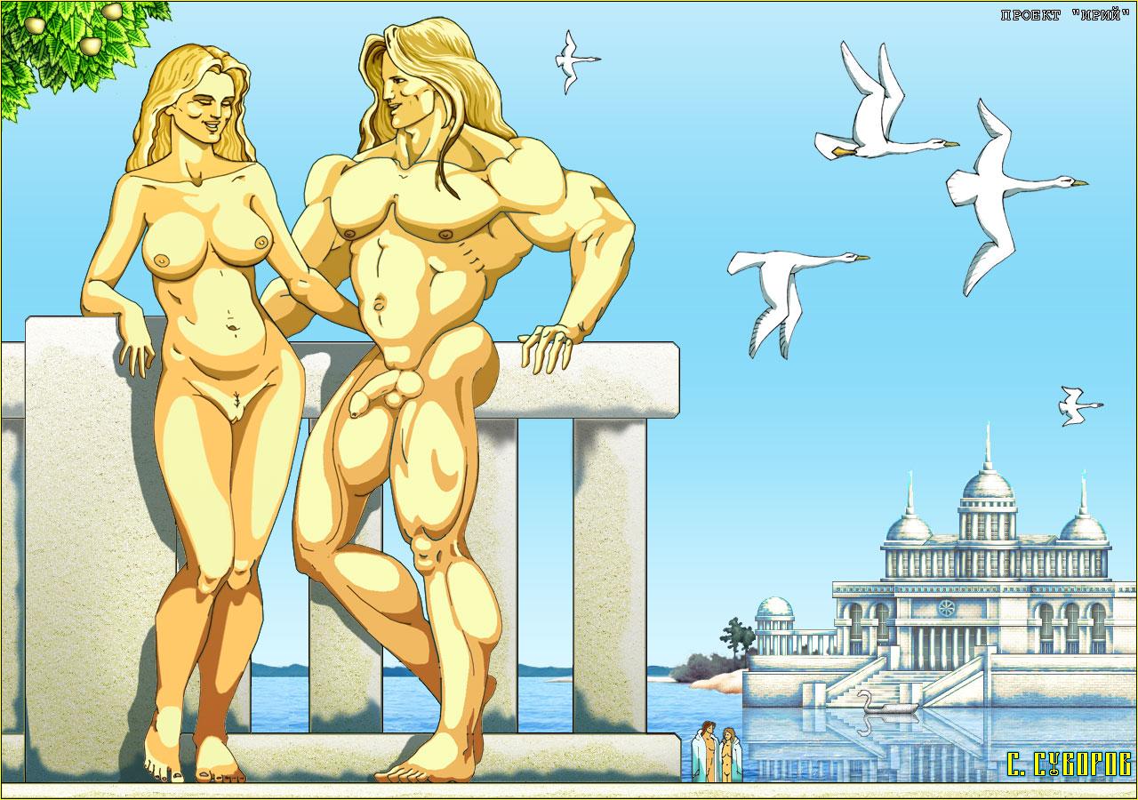 porno-drevnih-slavyan